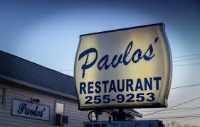 Pavlo's Restaurant